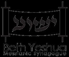 Beth Yeshua